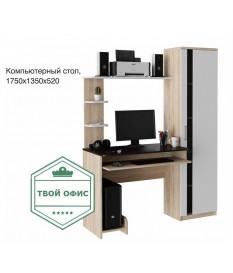 """Компьютерный стол """"К-5""""  (пенал спр) сонома\белый"""
